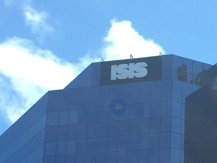 Brand Fail Example - ISIS Building