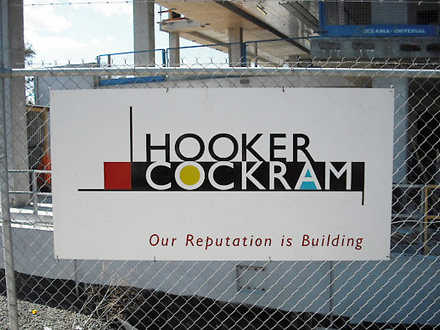 Brand Fail Example - Hooker Cockram Building