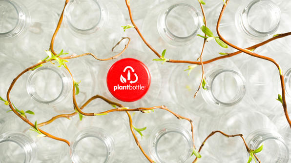 Coca Cola Plant Bottle Logo Brand Mark Design